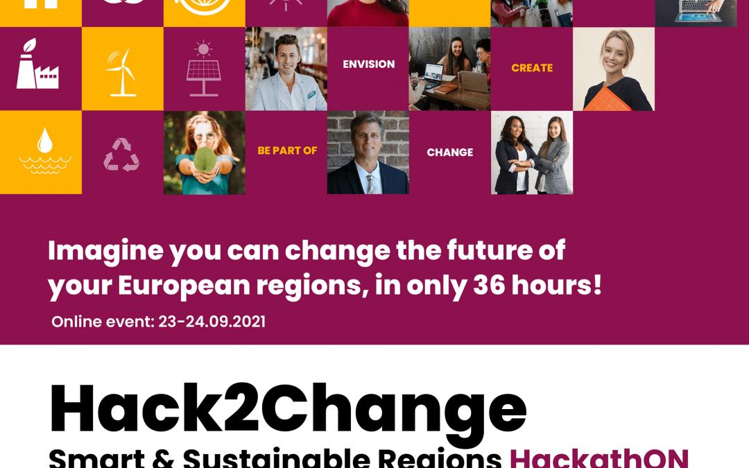 E³UDRES² Hackathon 2021